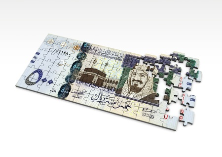 arabic currency: 3D Saudi money puzzle on isolated white background Stock Photo