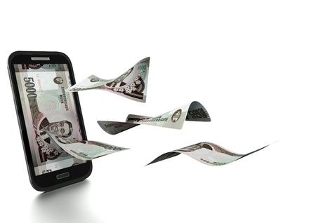 ganado: 3D rindió el dinero de Corea del Norte inclinado y aisladas sobre fondo blanco