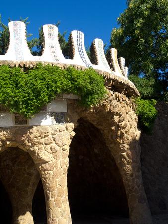 parc: Barcelona Parc Guell