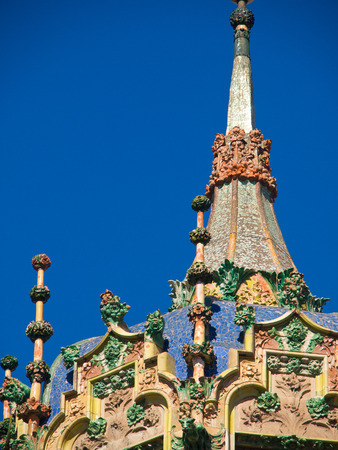 parc: tower in Parc Guell