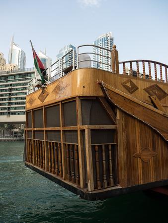 marina: boat in the marina