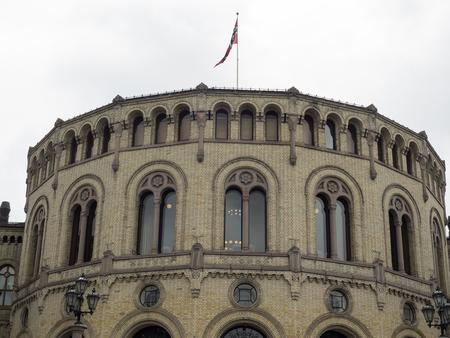 oslo: Oslo
