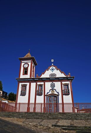 Baroque church at historical city of Diamantina, Brazil
