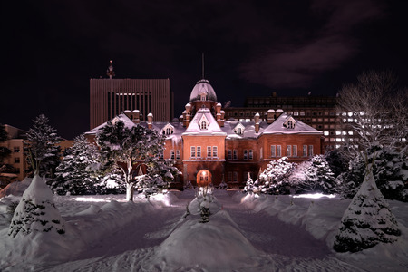 Hokkaido Government Building    Akarenga    during winter with snow covered 版權商用圖片 - 27637957