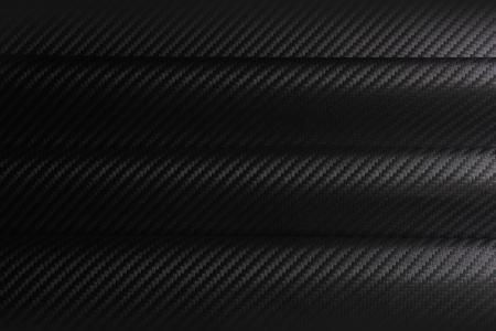 composite: Carbon fiber Background