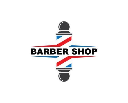 barber shop icon logo vector icon template