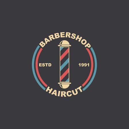 barber shop icon vector icon template