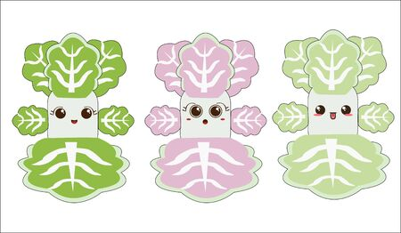 Vector illustration of Cute Green Mustard for Health and Body Beauty