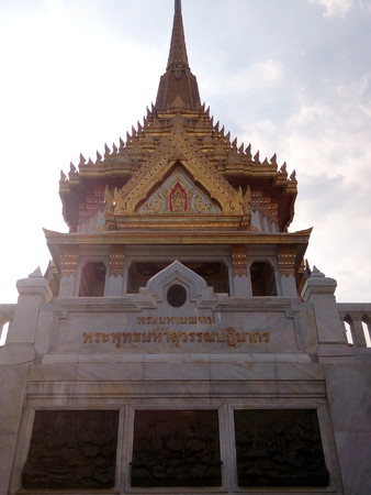 Buddhism, Stock Photo