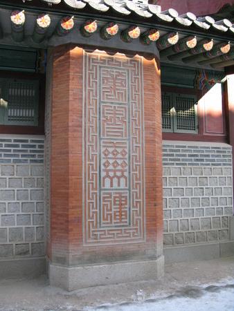 gyeongbokgung: South Korea Gyeongbokgung Gyeongbok Palace