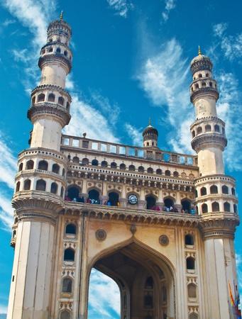 Charminar Monument  Stock Photo