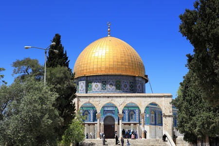 Dome of the Rock, Jerusalem photo