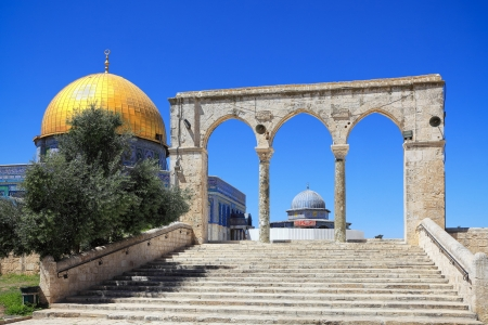 Dome of the Rock and Stairway to heaven in Jerusalem Stock Photo - 13934694