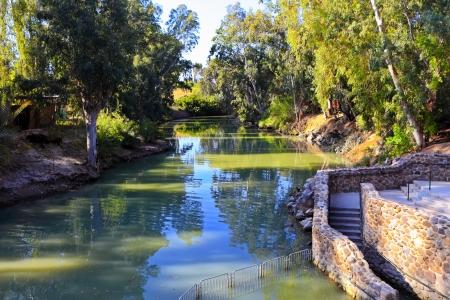 batismo: Rio Jord Imagens