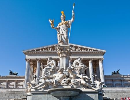 Austrian Parliament Building photo