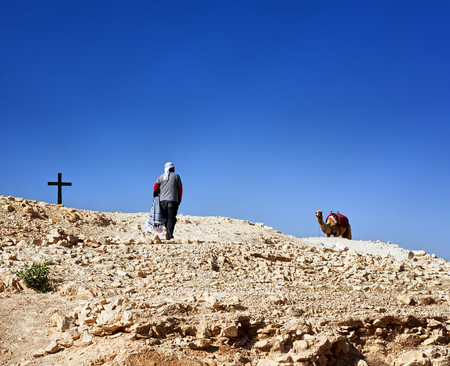 Judean Desert photo