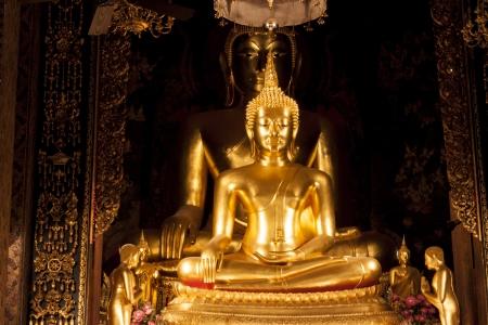 wat bowon: Ph ra Buddha Chin na si At wat bo-won niwet Editorial
