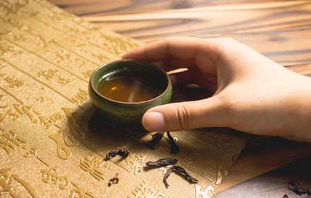 chinese tea tasting Stok Fotoğraf - 92272651
