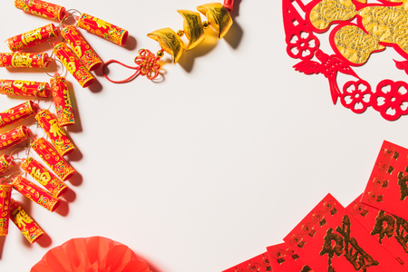The background of the Spring Festival elements