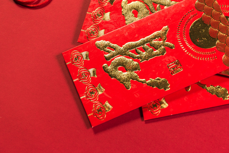 Chinese traditional red envelopes