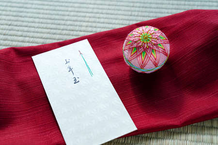 Japanese 'Otoshidama', money given as a gift at the new year. (japanese language 'a New Year's present') 免版税图像