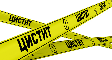 cystitis: Cystitis. Yellow warning tapes