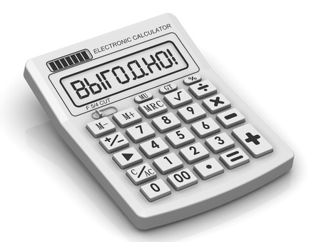 profitable: Profitable. Inscription on the electronic calculator