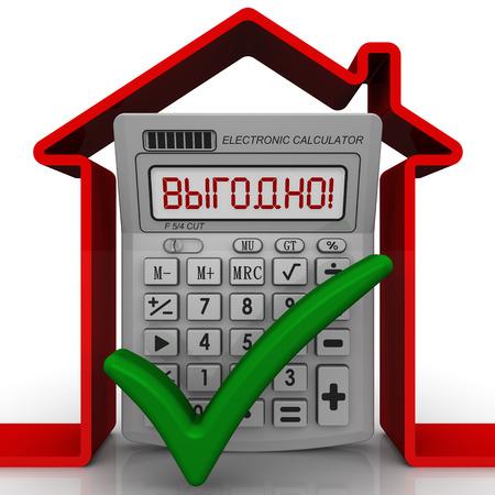 profitable: Profitable real estate. Concept Stock Photo