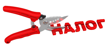 reduce taxes: Pruner cuts the word TAX. The concept of tax cuts. Isolated
