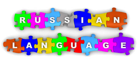 compiled: Russian language. Inscription on the multicolored puzzles Stock Photo