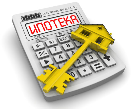 lending: Calculation of mortgage lending russian language. Concept