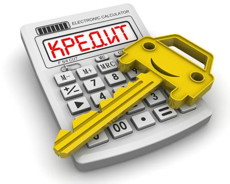 loans: Car loans. Financial concept Stock Photo
