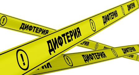 diphtheria: Diphtheria. Yellow warning tapes