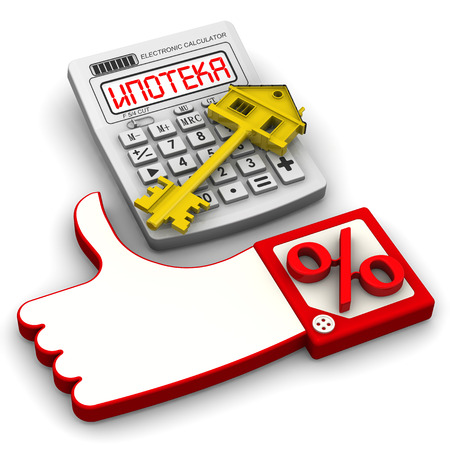 beneficial: Beneficial interest on the mortgage. Concept Stock Photo