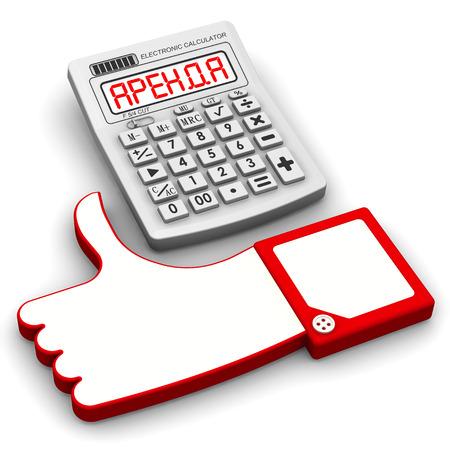bargain: Bargain rent. Financial concept