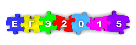 compiled: Uniform State Exam in 2015. Abbreviation on puzzles