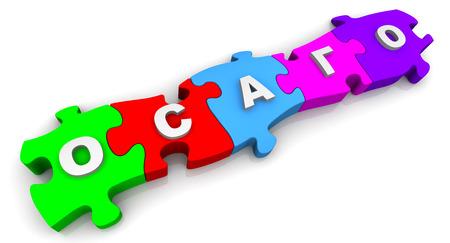 liability insurance: Abbreviation of automobile civil liability insurance. The inscription on the puzzles Stock Photo