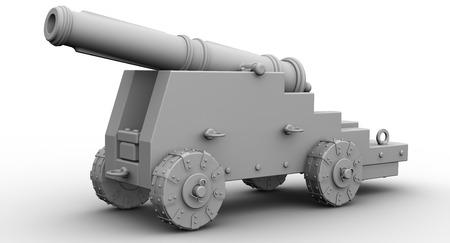 Artillery gun