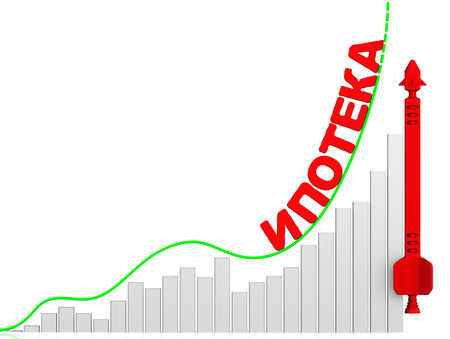 housing prices: Rising cost of mortgage. Concept