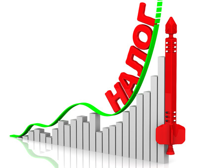 fluctuations: Tax. Growth chart Stock Photo