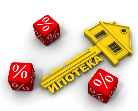interest: Interest on the mortgage