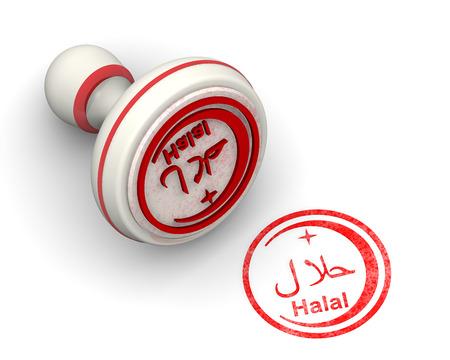 imprint: Halal. Seal and imprint