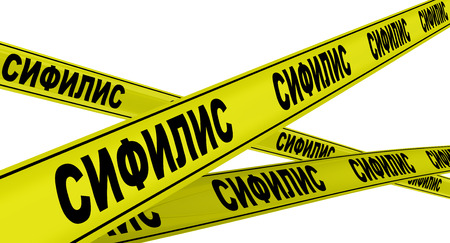 syphilis: SYPHILIS. Yellow warning tapes