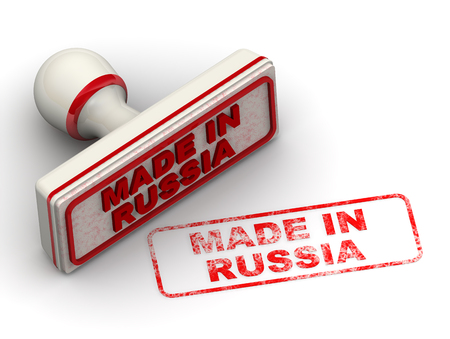 made in russia: Made in Russia. Seal and imprint Stock Photo