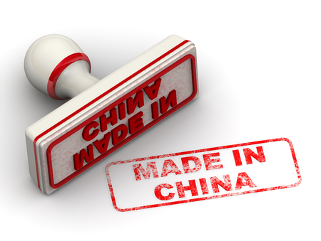 made in china: Made in China. Seal and imprint
