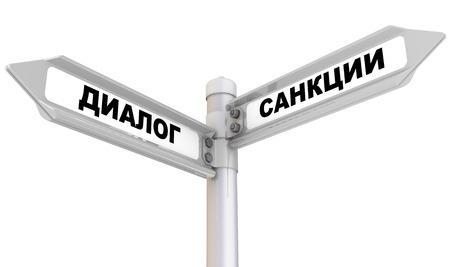 dialog: Dialog and sanctions. Waymark