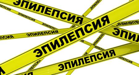 epilepsy: EPILEPSY. Yellow warning tapes