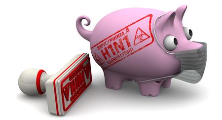 h1n1: Swine influenza. Influenza A virus H1N1. Concept