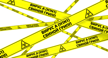 h1n1: Influenza A virus subtype H1N1. Swine influenza. Yellow warning tapes