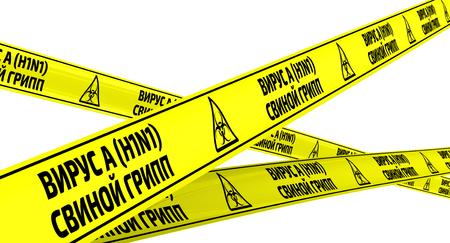 h1n1: Influenza A virus subtype H1N1. Swine influenza. Yellow warning tapes